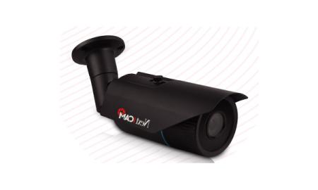 NextCAM YE-HD20000BFS Kamera